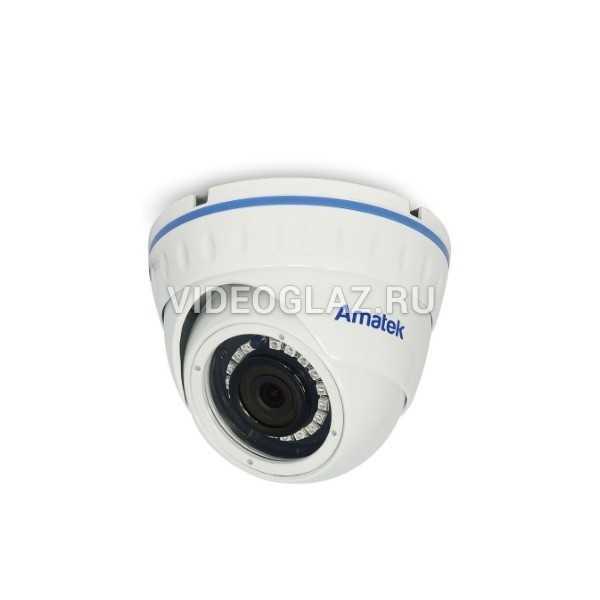 Видеокамера Amatek AC-IDV802A(4)