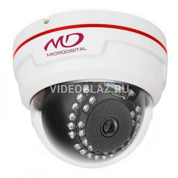 Видеокамера MicroDigital MDC-H7240VSL-30