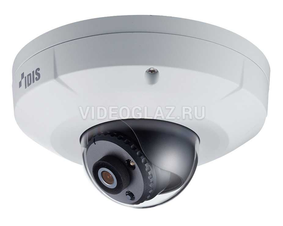 Видеокамера IDIS DC-D2212WR