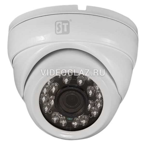 Видеокамера Space Technology ST-174 M IP HOME H.265 (2,8mm)