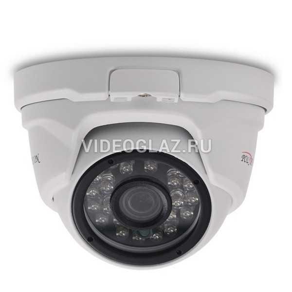 Видеокамера Polyvision PD-IP2-B2.8P v.2.4.2