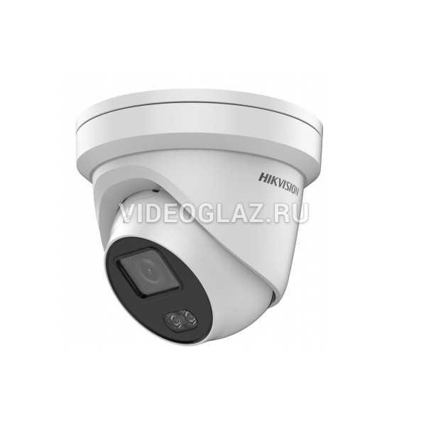 Видеокамера Hikvision DS-2CD2347G1-LU(4mm)