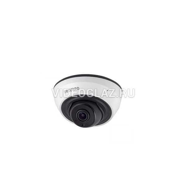 Видеокамера Beward SV3210DR(3.6 mm)