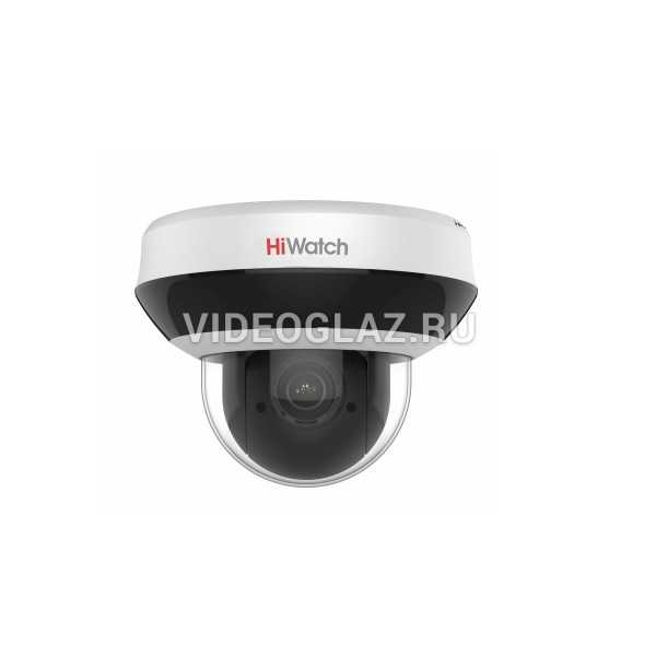 Видеокамера HiWatch DS-I205