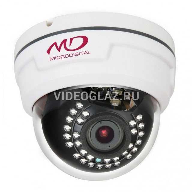 Видеокамера MicroDigital MDC-L7090VSL-30A