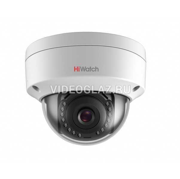 Видеокамера HiWatch DS-I102 (2.8 mm)