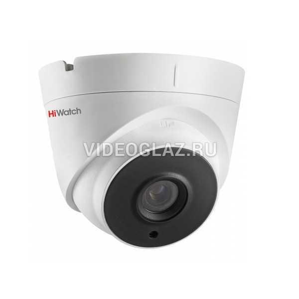 Видеокамера HiWatch DS-I203(С)(2.8 mm)