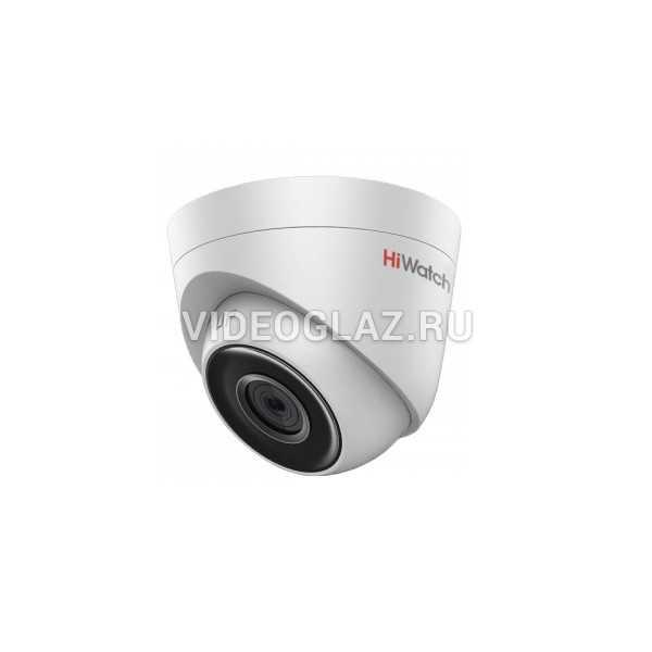 Видеокамера HiWatch DS-I253 (4 mm)