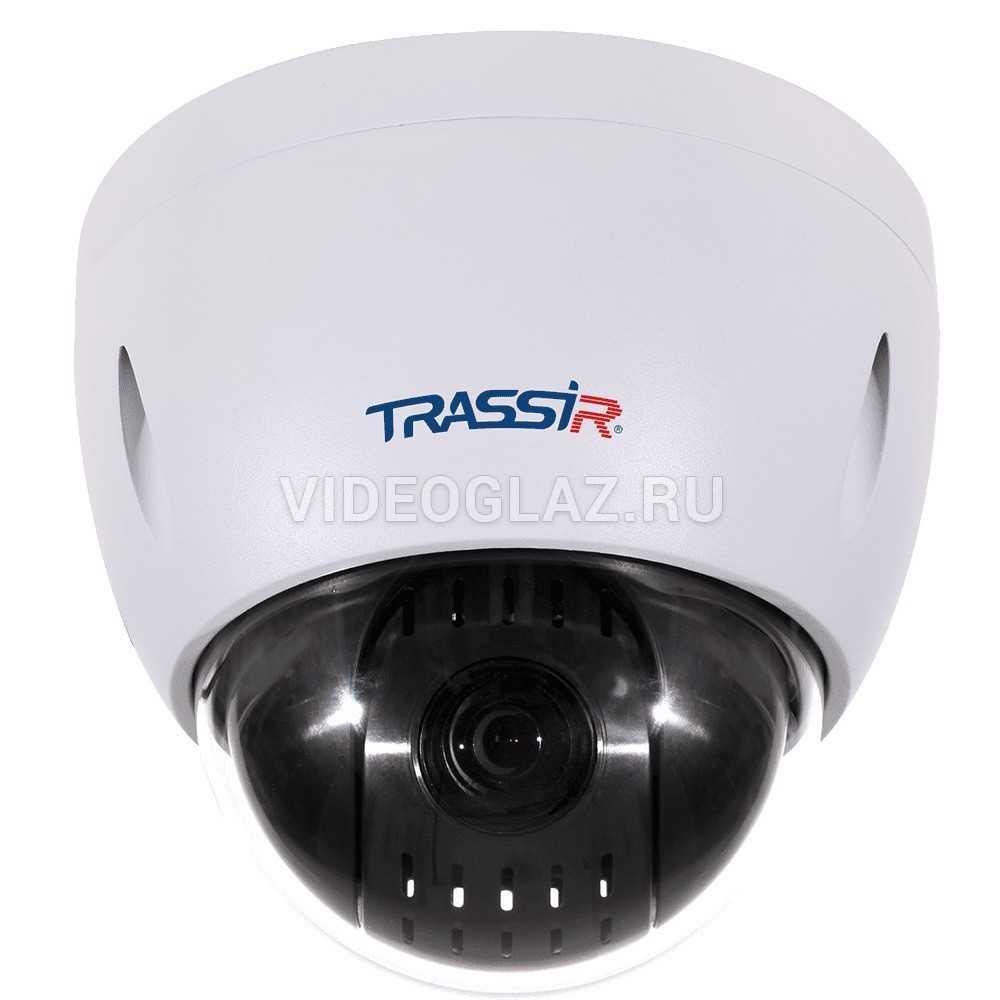 Видеокамера TRASSIR TR-D5124