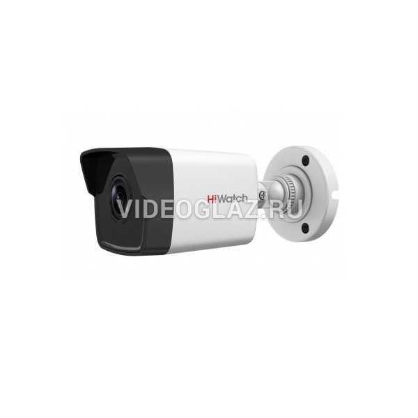 Видеокамера HiWatch DS-I450 (6 mm)