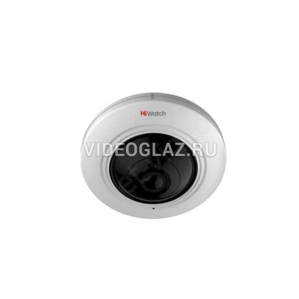 Видеокамера HiWatch DS-T501 (1.1 mm)