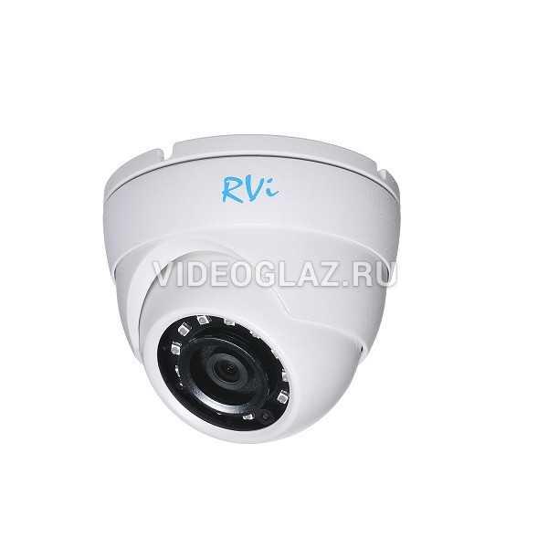 Видеокамера RVI-1ACE102 (2.8) white