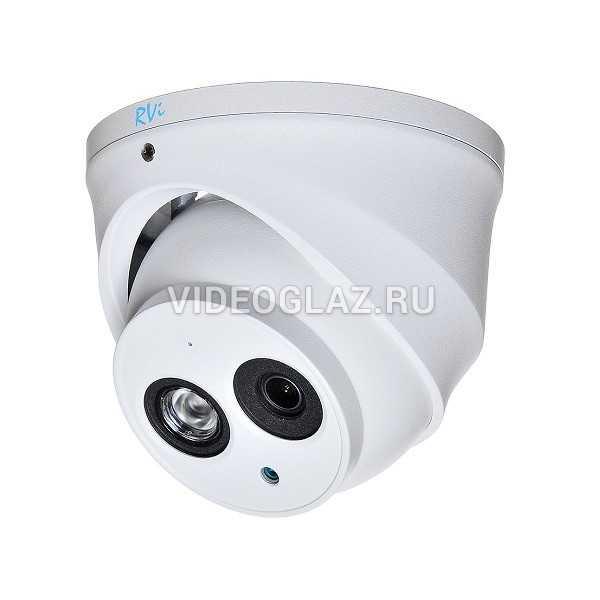 Видеокамера RVi-1ACE102A (2.8) white