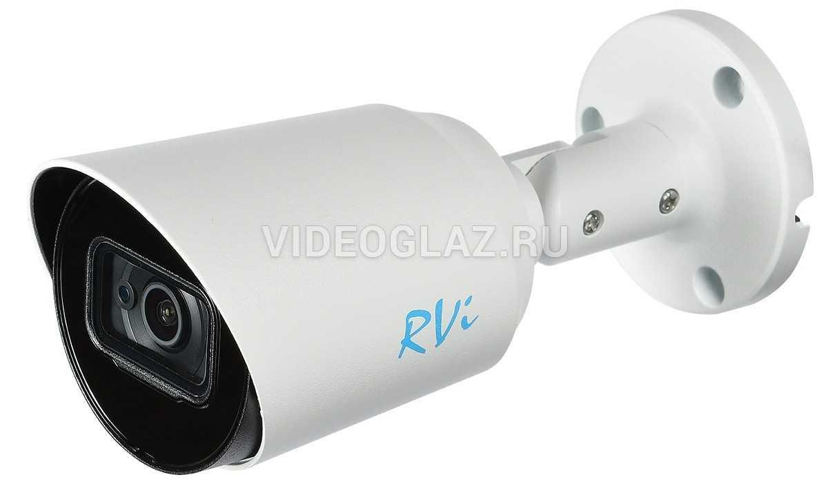 Видеокамера RVi-1ACT202 (6.0) white