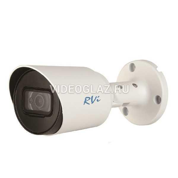 Видеокамера RVi-1ACT402 (2.8) white