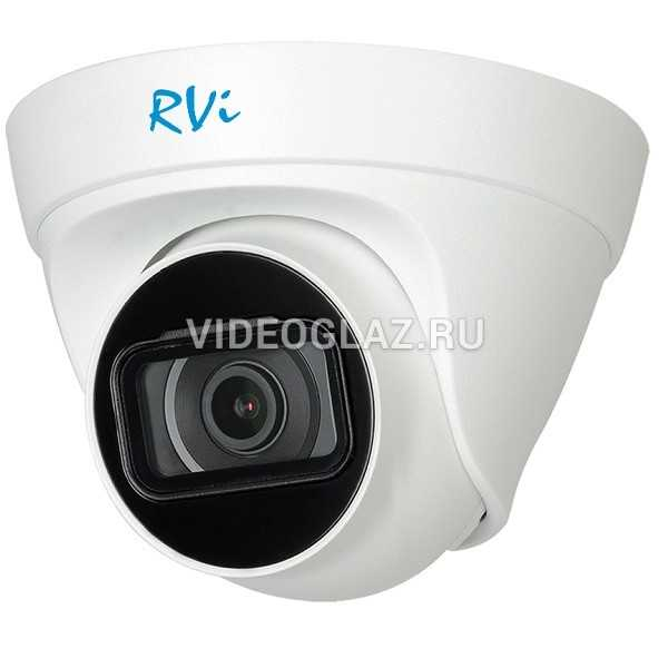 Видеокамера RVi-1NCE2010 (2.8) white