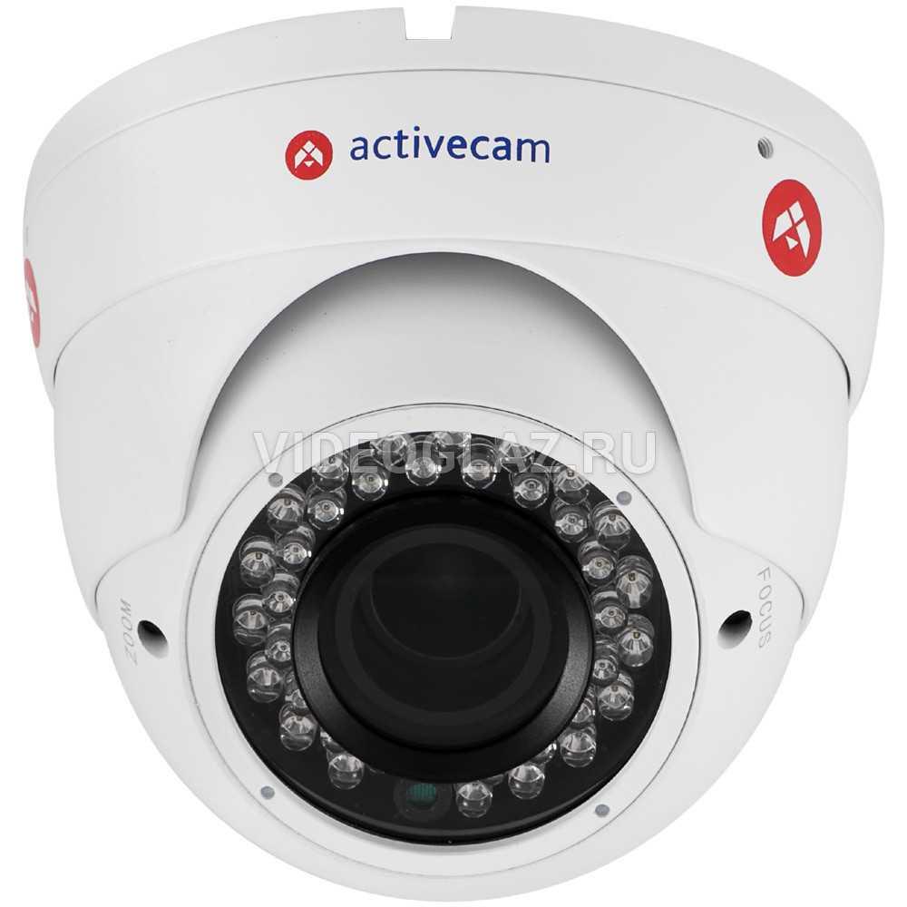 Видеокамера ActiveCam AC-A453IR3