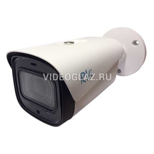 Видеокамера RVi-1ACT202M (2.7-12) white
