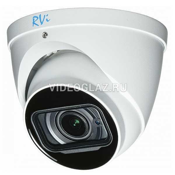 Видеокамера RVi-1ACE202MA (2.7-12) white