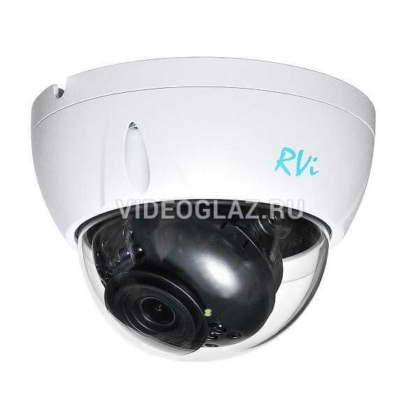 Видеокамера RVi-1NCD2062 (3.6) white