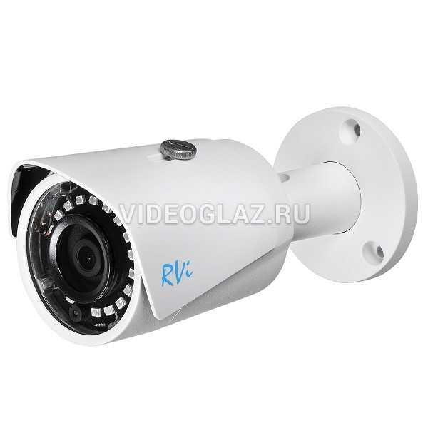 Видеокамера RVi-1NCT4040 (3.6) white