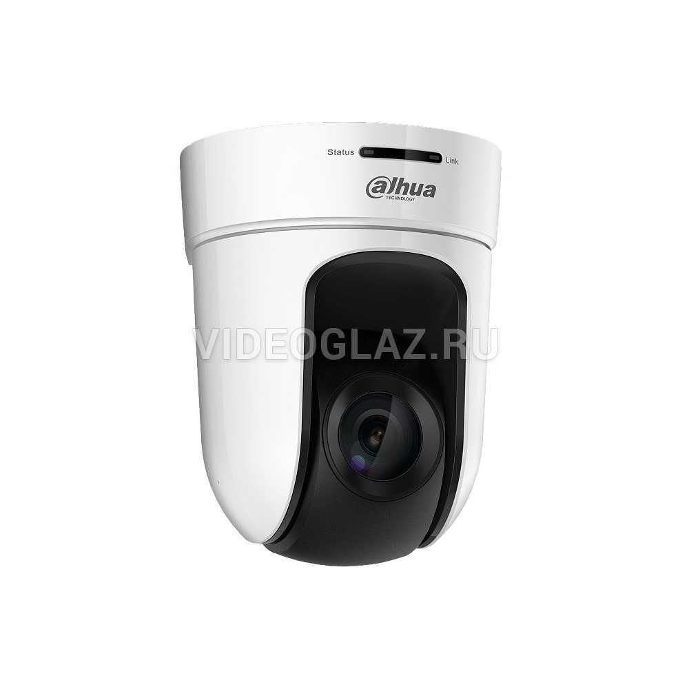 Видеокамера Dahua DH-SD56230V-HNI