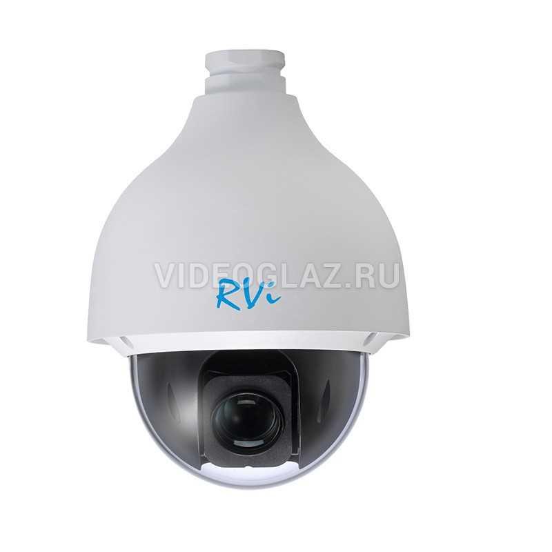 Видеокамера RVi-IPC52Z30-A1-PRO