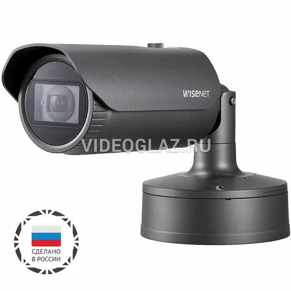 Видеокамера Wisenet XNO-6080R/CRU