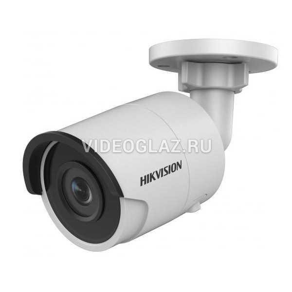 Видеокамера Hikvision DS-2CD2025FWD-I (4mm)