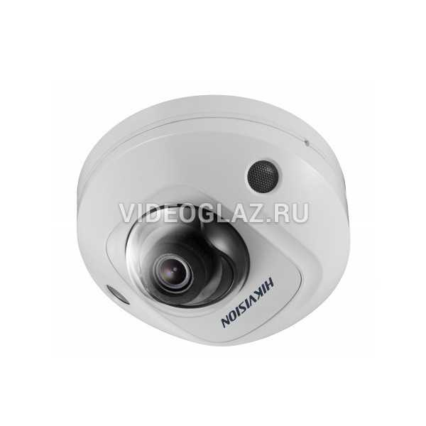 Видеокамера Hikvision DS-2CD2525FHWD-IS (6mm)