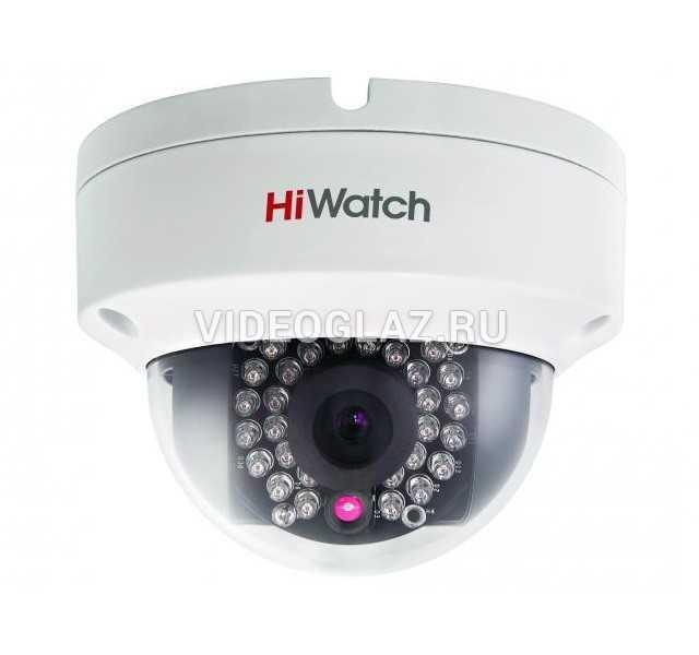 Видеокамера HiWatch DS-N211 (2.8 мм)
