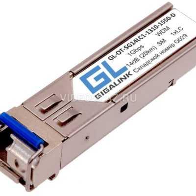 GIGALINK GL-OT-SG14LC1-1550-1310-D