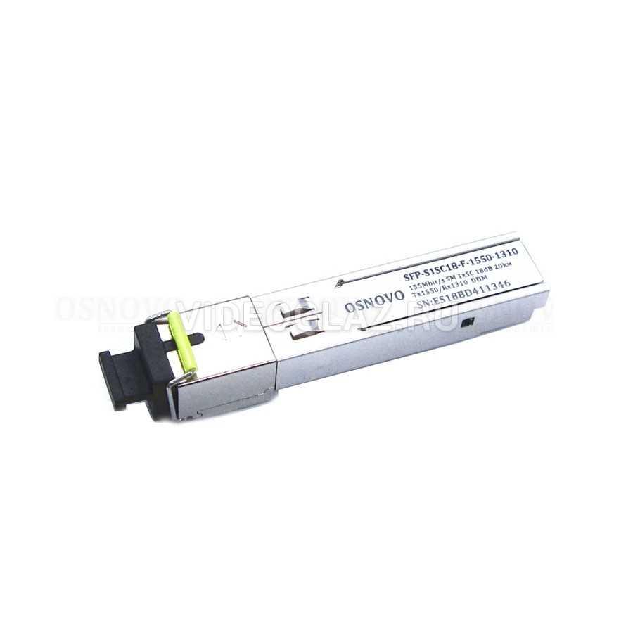 OSNOVO SFP-S1SC18-F-1550-1310