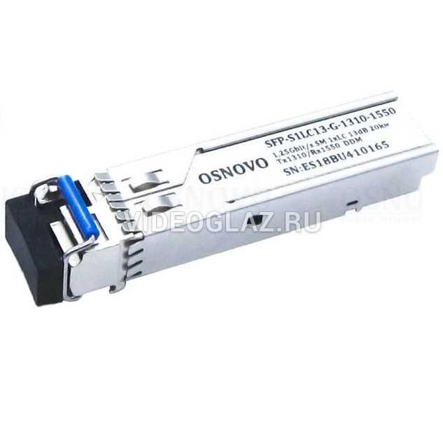 OSNOVO SFP-S1LC13-G-1310-1550