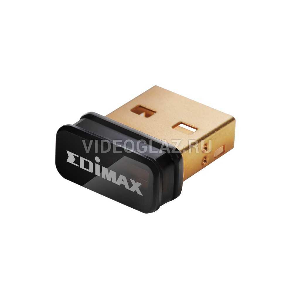 Edimax EW-7811Un