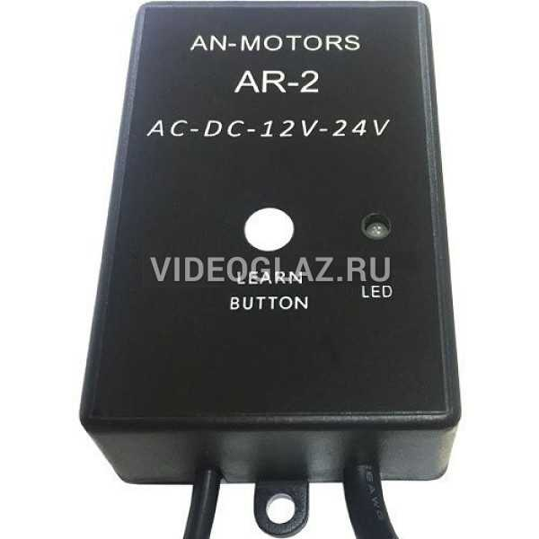 AN-Motors AR-2