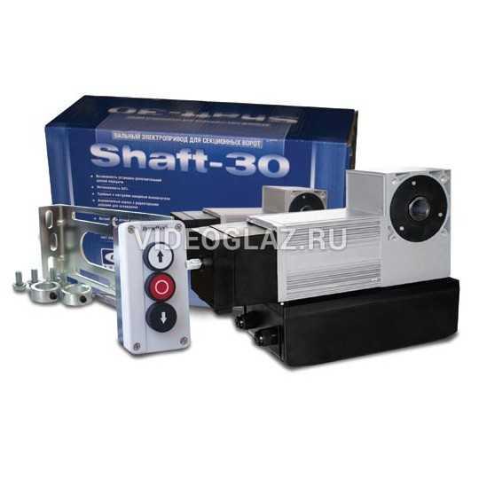 DoorHan SHAFT-30 IP65KIT