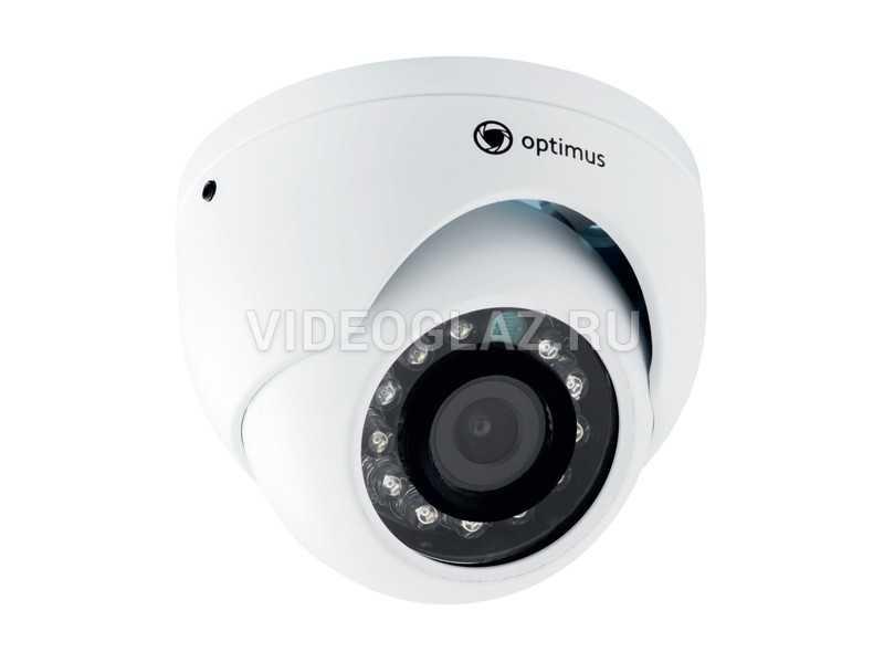 Видеокамера Optimus AHD-H025.0(3.6)_V.2