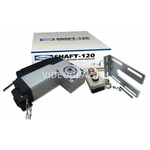 DoorHan SHAFT-120KIT