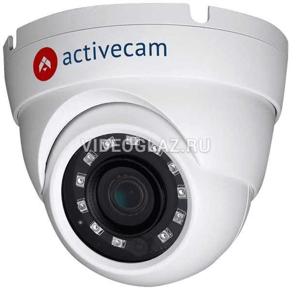 Видеокамера ActiveCam AC-H2S5