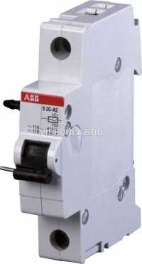 ABB S2C-A1 Реле дистанционного отключения для автоматов серии S200,диф.авт.DS200,12-60В (1мод) (2CDS200909R0001)