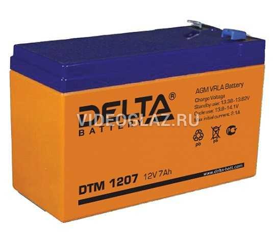 Delta DTM 1207