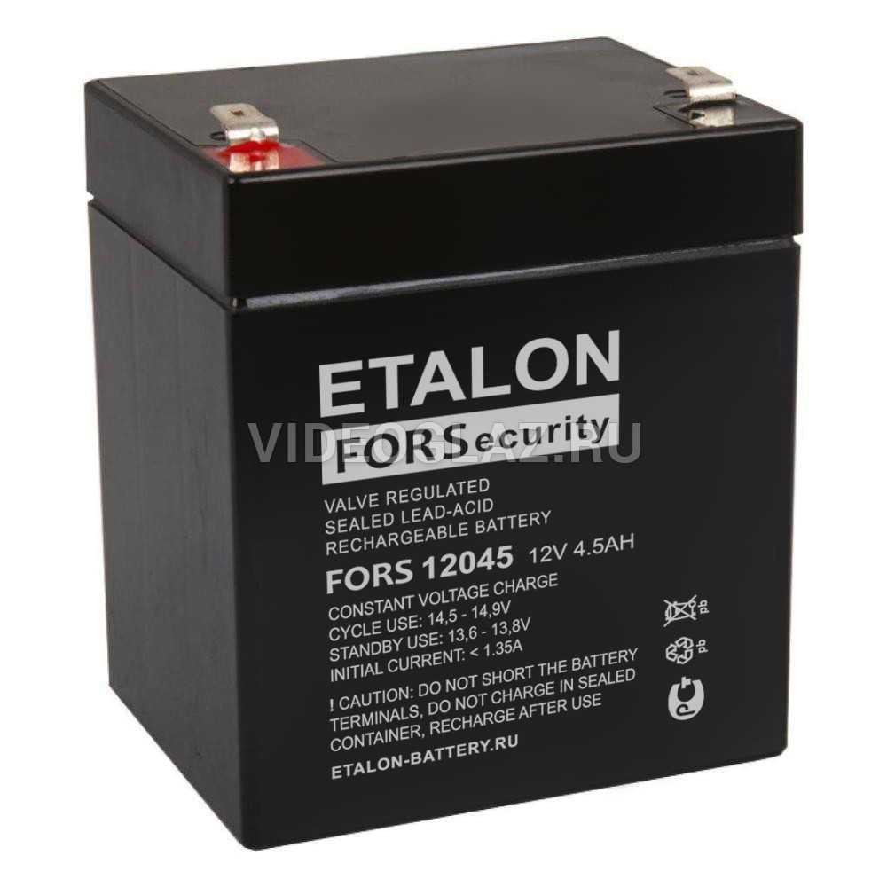 ETALON FORS 12045