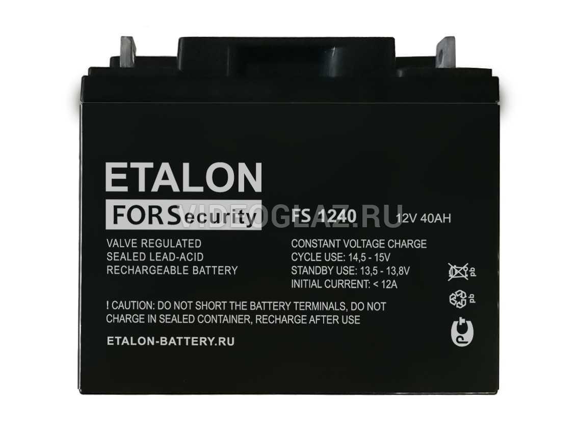 ETALON FS 1240