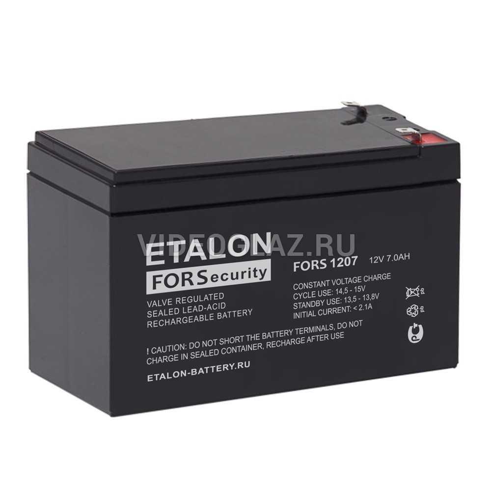 ETALON FORS 1207