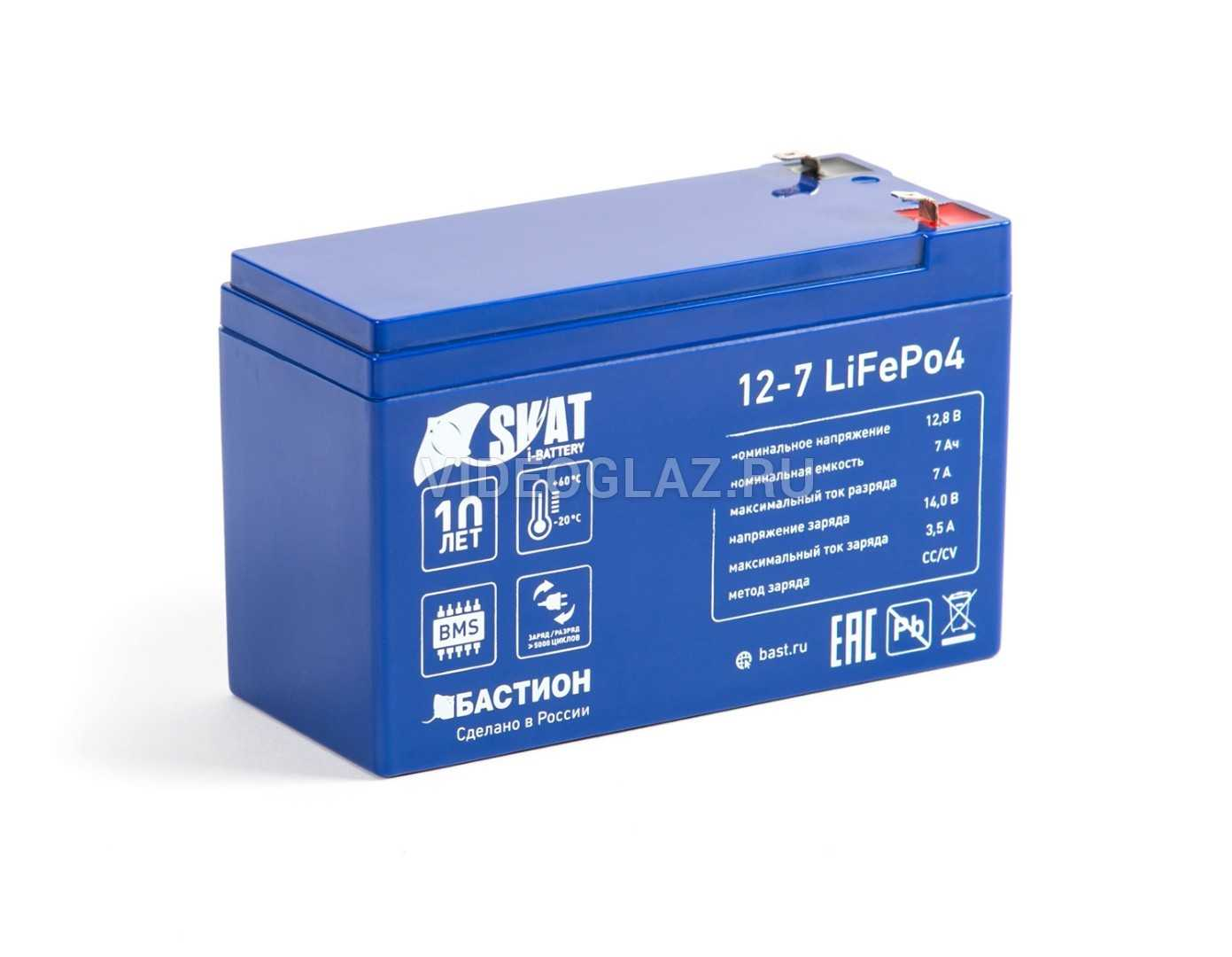 СКАТ Skat i-Battery 12-7 LiFePo4