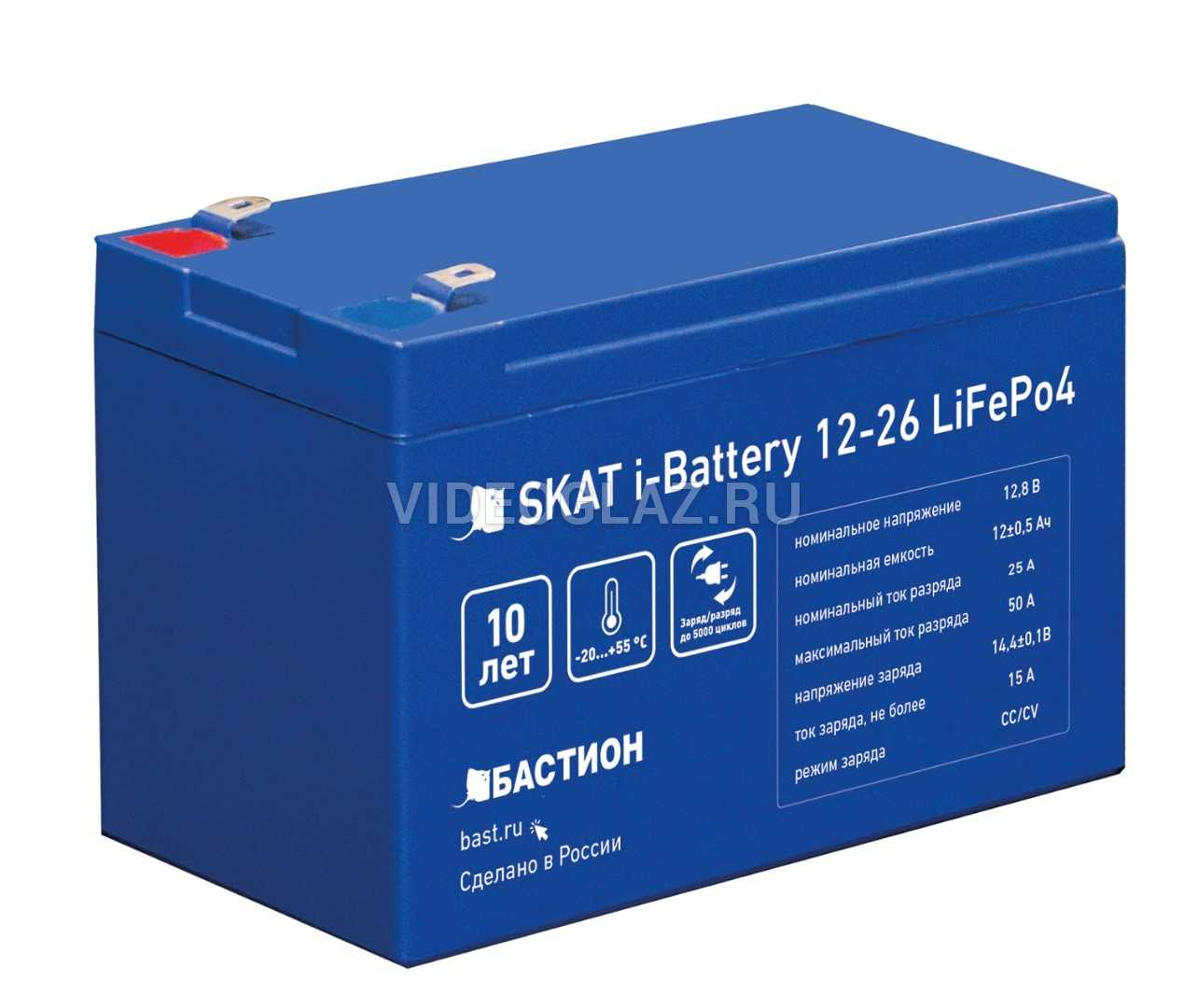 СКАТ Skat i-Battery 12-26 LiFePo4