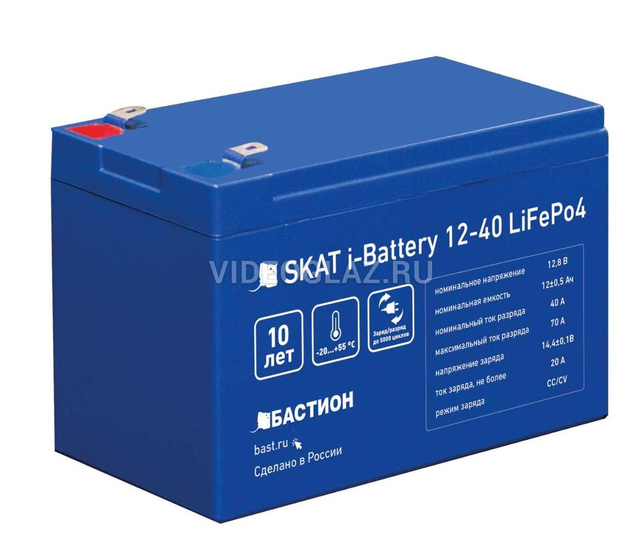 СКАТ Skat i-Battery 12-40 LiFePo4