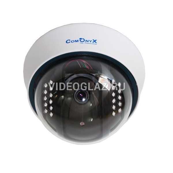 Видеокамера ComOnyX CO-LD2125P