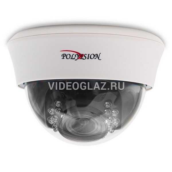 Видеокамера Polyvision PVC-A2M-D1V4